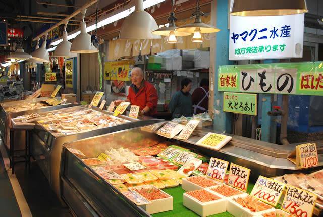 焼津魚センターの店舗写真